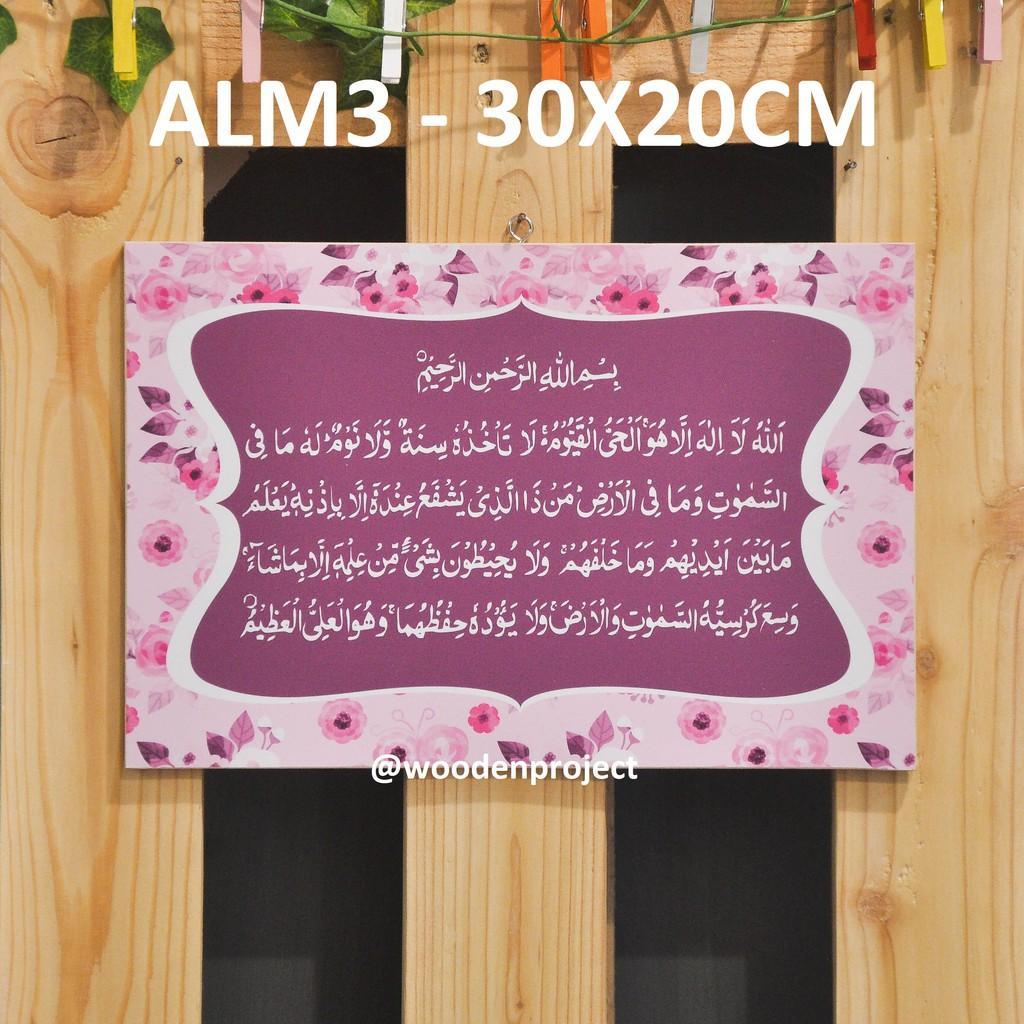 Pajangan hiasan dinding kaligrafi ayat kursi shabby