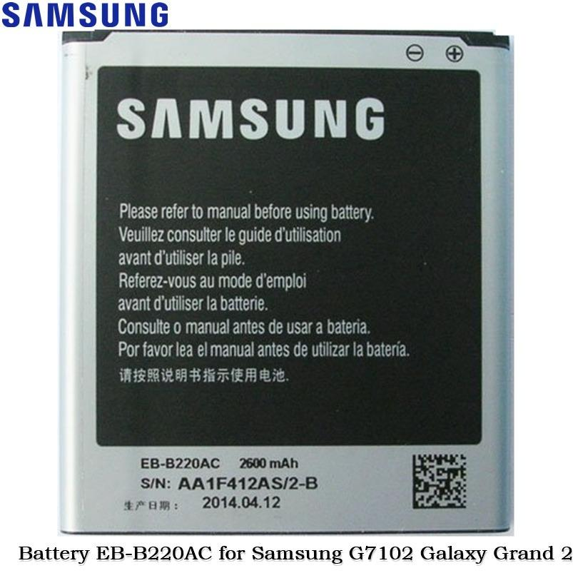 Samsung Battery EB-B220AC for Samsung G7102 Galaxy Grand 2 - Original