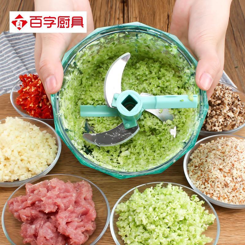 Ratus Kata Multifungsi Alat Pemotong Sayur Dapur Sayur Cincang Artefak Pemotong Hidangan Manual Mesin Penggiling Bahan Makanan Rumah Tangga Kecil Angin Puyuh Mesin Memasak By Koleksi Taobao.