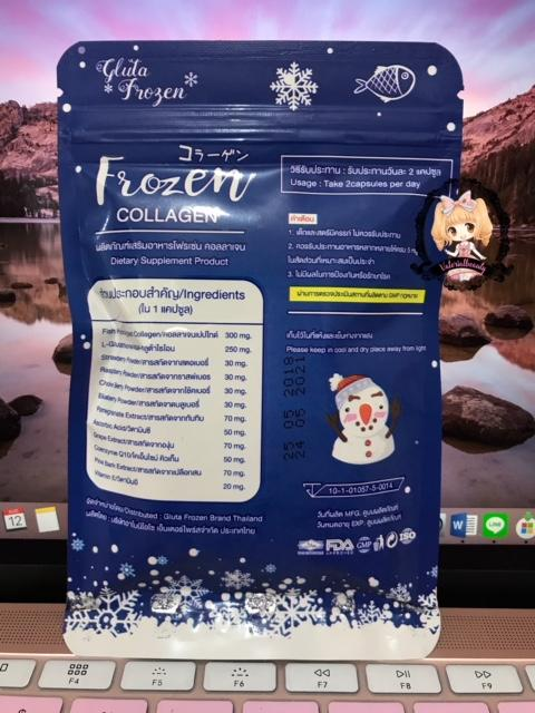 Frozen Collagen Original 100% Gluta Frozen Thailand By Valerialbeauty-