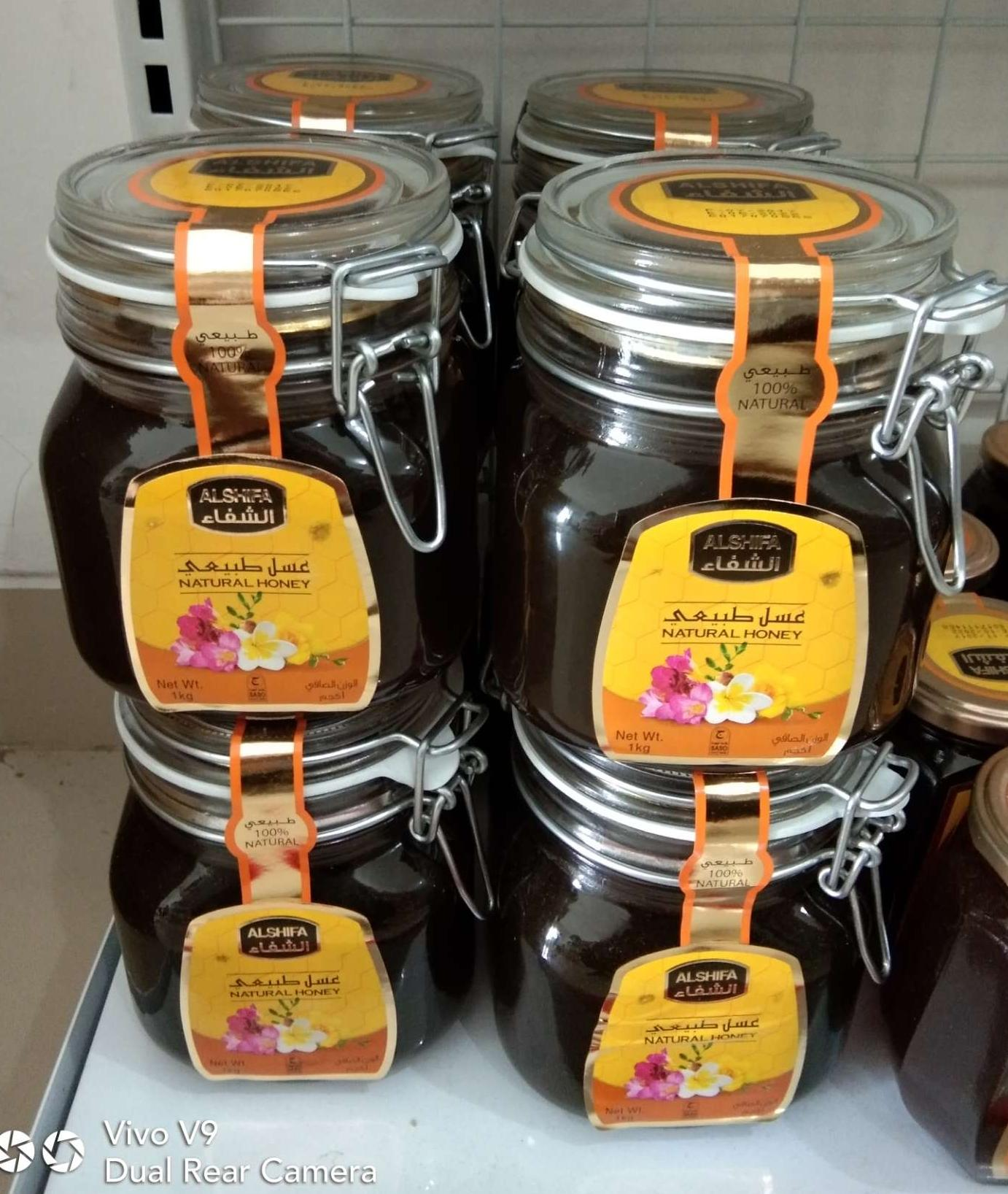 Harga Madu Al Shifa 1 Kg Segel Kawat Update 2018 Alshifa 1kg Asli Kemasan Import Arab Natural Honey