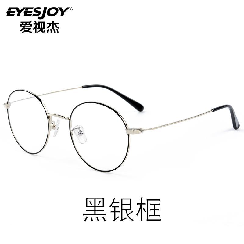Kaca Mata Kacamata Minus Kerangka Bulat Perempuan Produk Jadi
