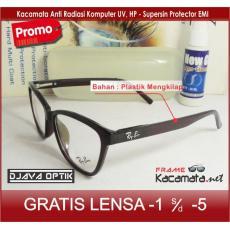Frame Kacamata 50174 + Lensa minus plus silinder untuk pria dan wanita  Kacamata Baca 2cbab40a2c