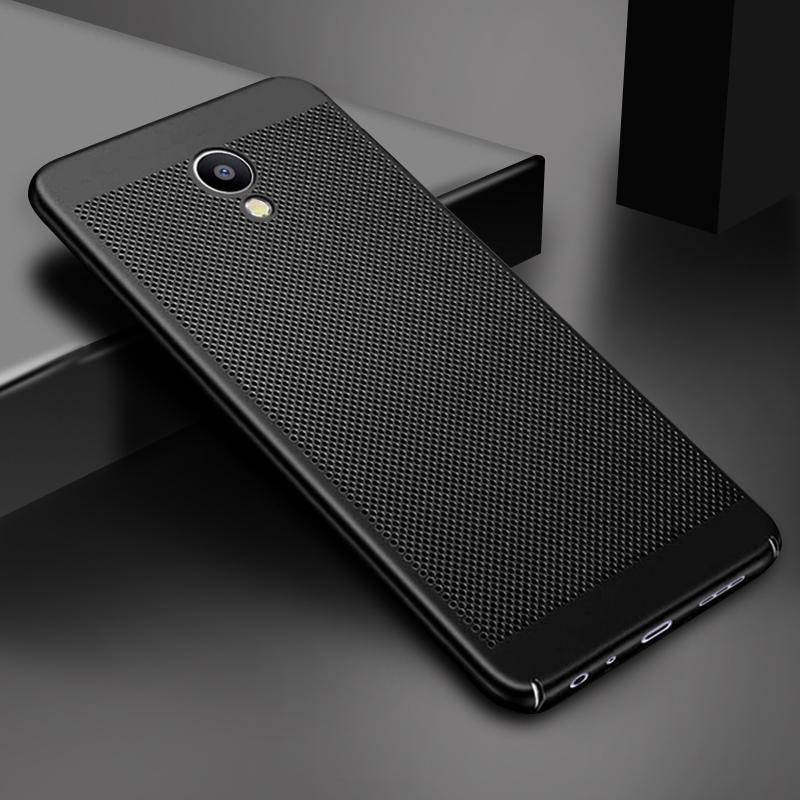 1 Pc/lot Heat Dissipation Phone Case For Meizu M5 Note Cases Full Cover For Meizu M5 Note Cover Hard Back PC Protect Shell Multi-Color - intl