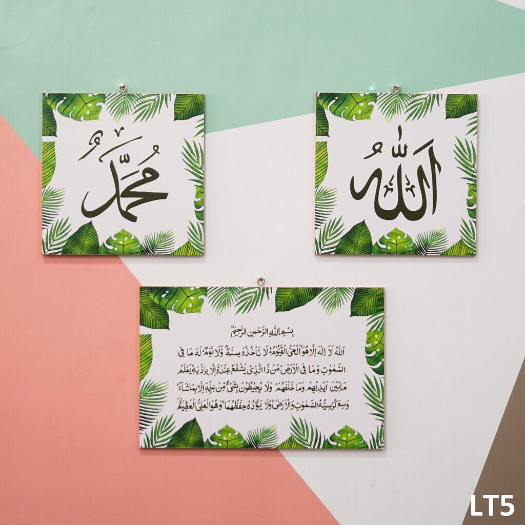 Hiasan Dinding Ruang Tamu Kayu lafadz Allah Muhammad dan Ayat Kursi Hiasan Shabby Pajangan Rumah Kaligrafi KODE LT5