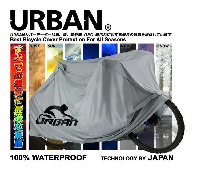 HOT DEALS!!  Sarung Sepeda Cover Super Bicycle URBAN Sepeda Listrik Gunung Lipat TERMURAH / MURAH / PACKING RAPIH / PENGIRIMAN CEPAT