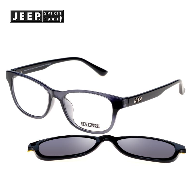 Shock Price Jeep JEEP rabun dekat kacamata hitam bingkai kacamata model  uniseks Tren Bingkai Kacamata polarisasi kacamata hitam kacamata set 2008  best price ... 50aae13355