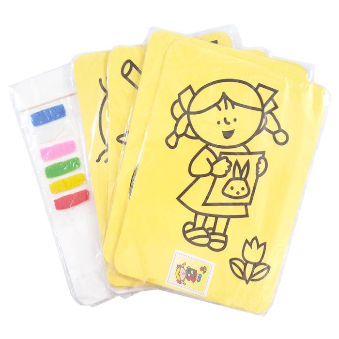 Buy Sell Cheapest Mewarnai Lukisan Kertas Best Quality Product