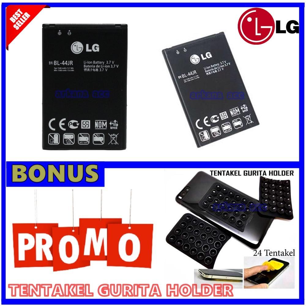 LG Baterai / Battery BL44JR Original For L40 Dual / P940 / Su880 - Kapasitas 1500mAh + Gratis Holde