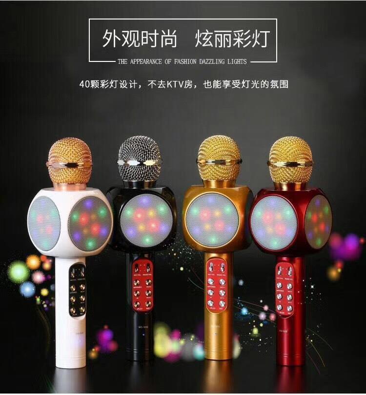 NDR-Store MIC Smule Karaoke Portable WS-1816 lampu LED Bluetooth Wireless Microphone Speaker USB