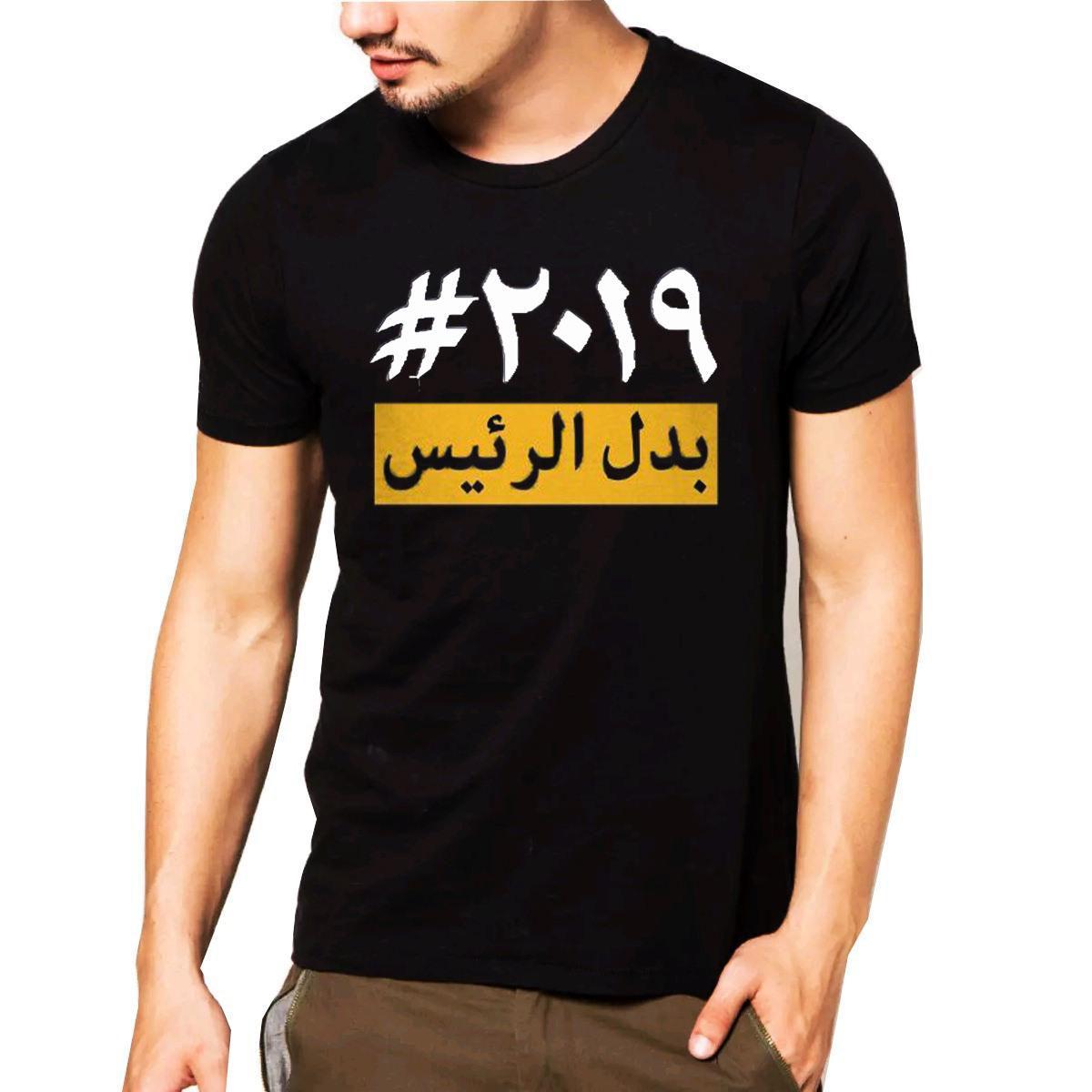 Kaos ganti presiden 2019 versi Arab terbaru buy 3 get 1 topi 31b5c6a003