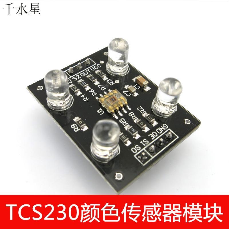 Warna Sensor Modul-InternasionalIDR87000. Rp 92.100 .