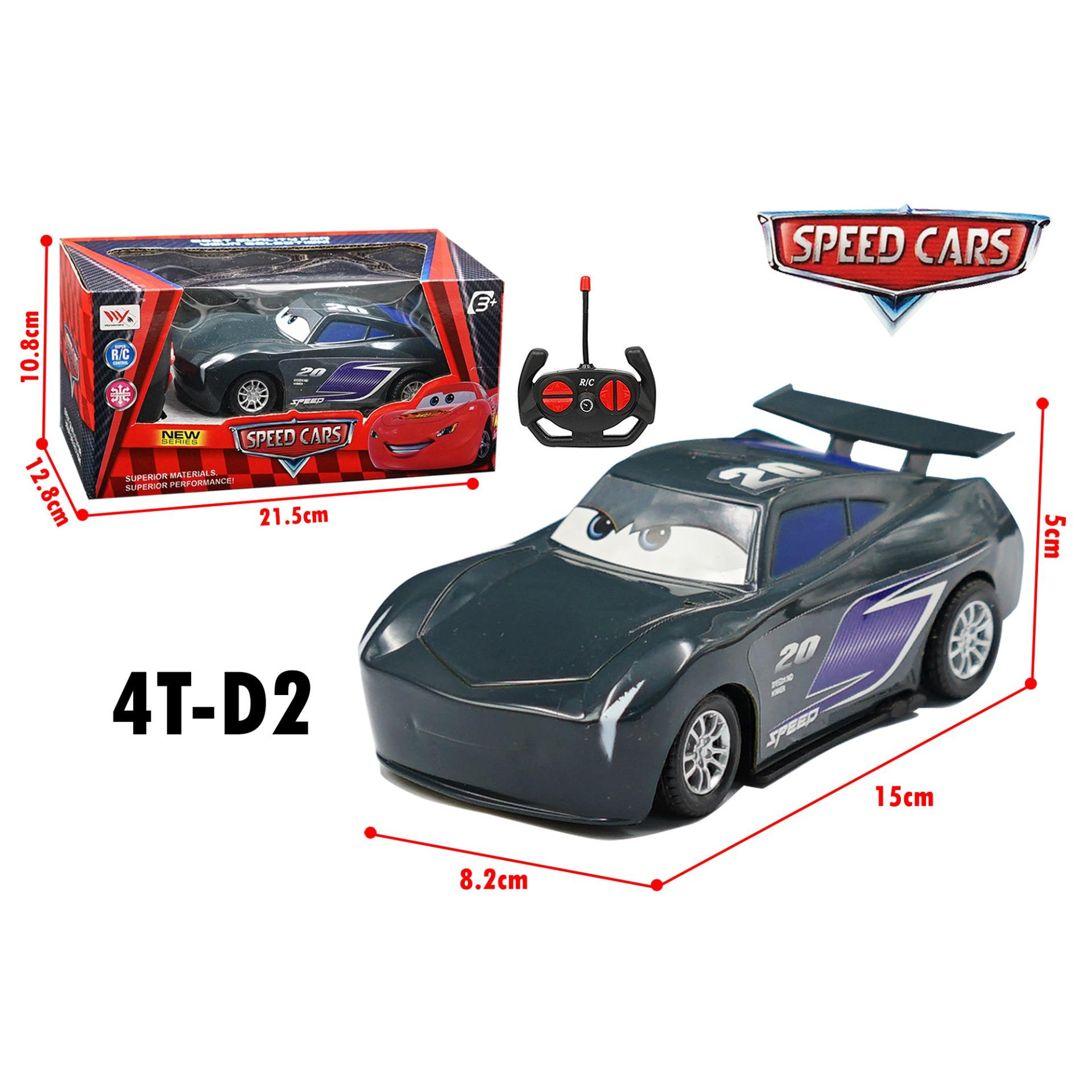 RKJ Mainan Anak RC Mobil Remot Speed Cars with Lights  4T-D2- Hitam