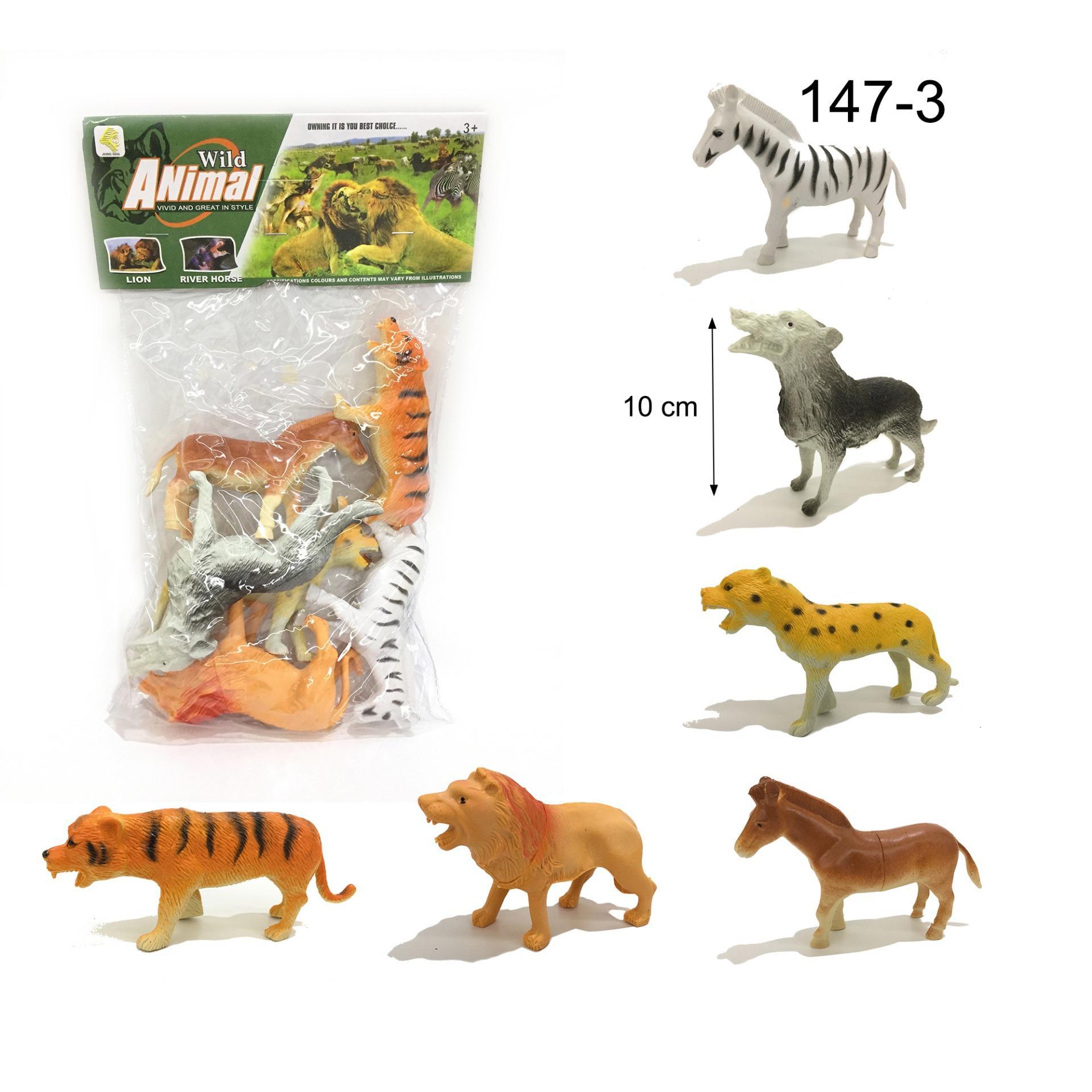 ... RKJ Mainan Anak Animal Kantong Karet Set 147 3 FREE KERTAS KADO
