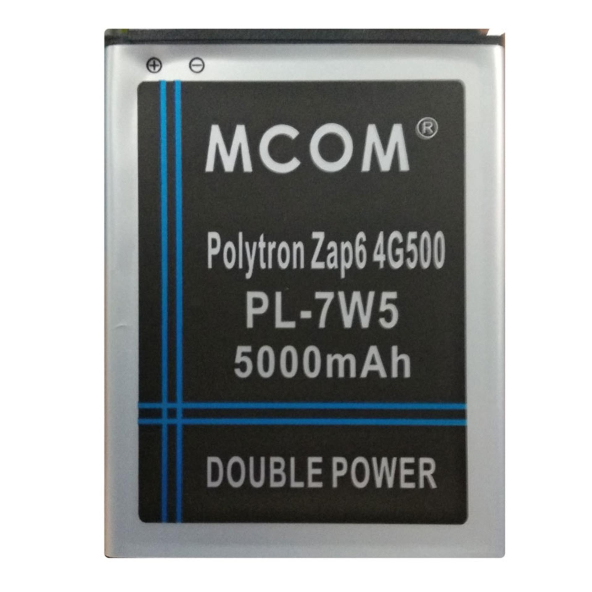 M-Com Baterai Double Power Battery for Polytron Zap 6 4G 500 / PL-7W5  - 5000 mAh