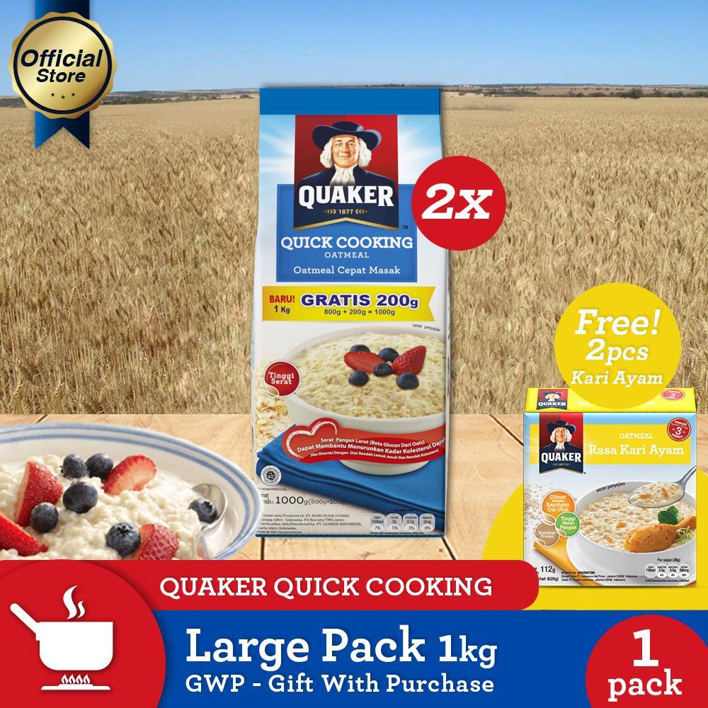 ... Quaker Quick Cooking Oatmeal Large Pack 800g 200g 2 Pcs GWP