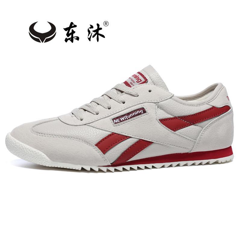 Musim Panas Olahraga Luar Ruang Sepatu Pria Semangat Pria Bernapas Anti Selip Casual Kuai Shou Honrn Pasangan Sepatu Cortez Wanita S By Koleksi Taobao.