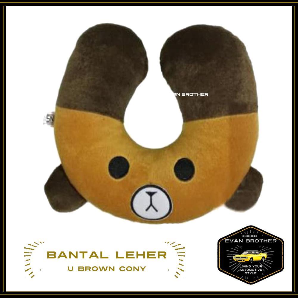 Bantal Leher Brown Cony / Bantal Travel Brown Cony