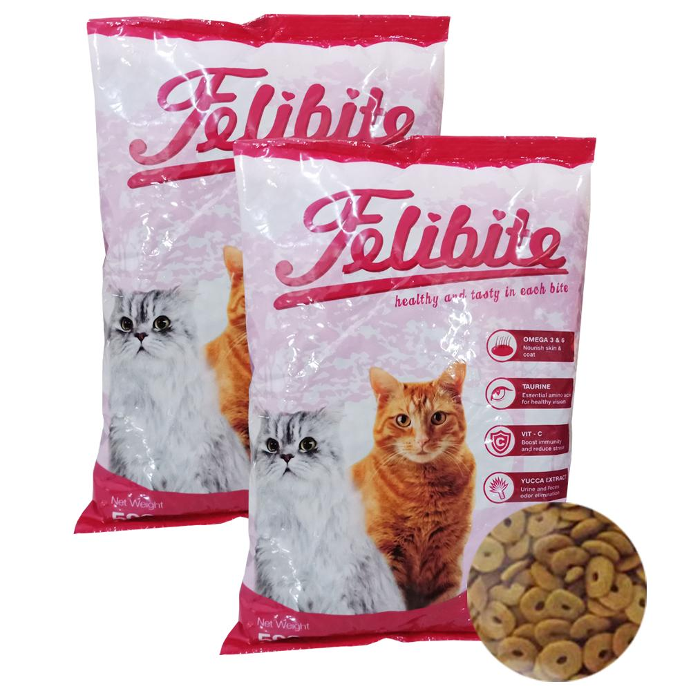 Cat Food /  Makanan Kucing Felibite Tuna 1 kg ( 500 gram 2 pcs )