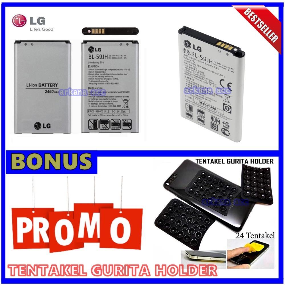 LG Baterai / Battery BL59JH Original For LG Optimus L7 II Dual P715 / F5 / F3 - Kapasitas 2460mAh +
