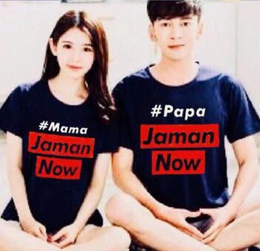Baju Couple Kaos Couple Baju Pasangan Soulmate Papa Mama Jaman Now