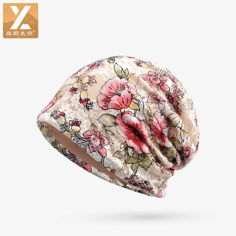 Topi Korea Gaya Busana Perempuan Bulan Topi Modis Musim Semi atau Musim Gugur (Warna Beras)