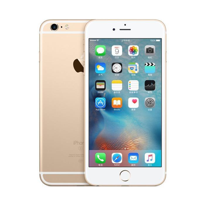Original iPhone 6 16GB GOLD Refurbished Garansi 1 Tahun - IKjKkg