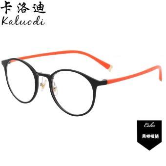 Harga preferensial Anti blu-ray Radiasi pelindung mata tidak berderajat  kacamata Pria dan wanita Gaya 0a5a34868a