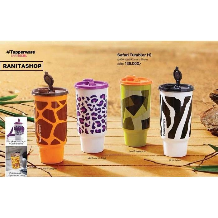 Tupperware Safari Tumbler mug 950ml (1)