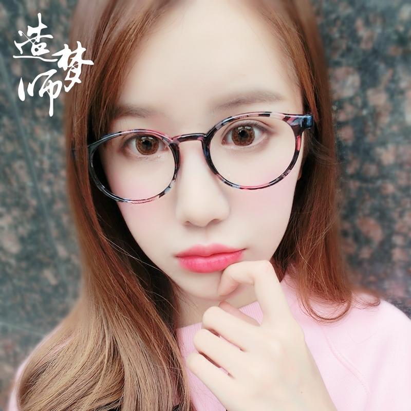 Orang Trendi Frame Kacamata Retro Ultra Ringan Kecil Kerangka Bulat