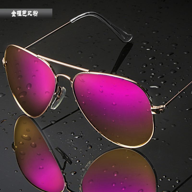 Kacamata Hitam Wanita Versi Korea Pasang 2018 Model Baru Polarisasi SUN  Kacamata Jala Merah In Mata 98a6f6b8f3