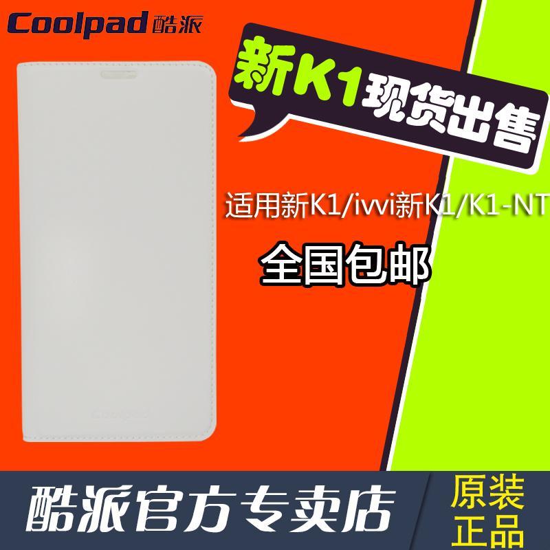Coolpad baru K1 Casing HP baru k1 Sarung HP ivvi asli sarung kulit K1-NT Casing Chasing luar 5 inci