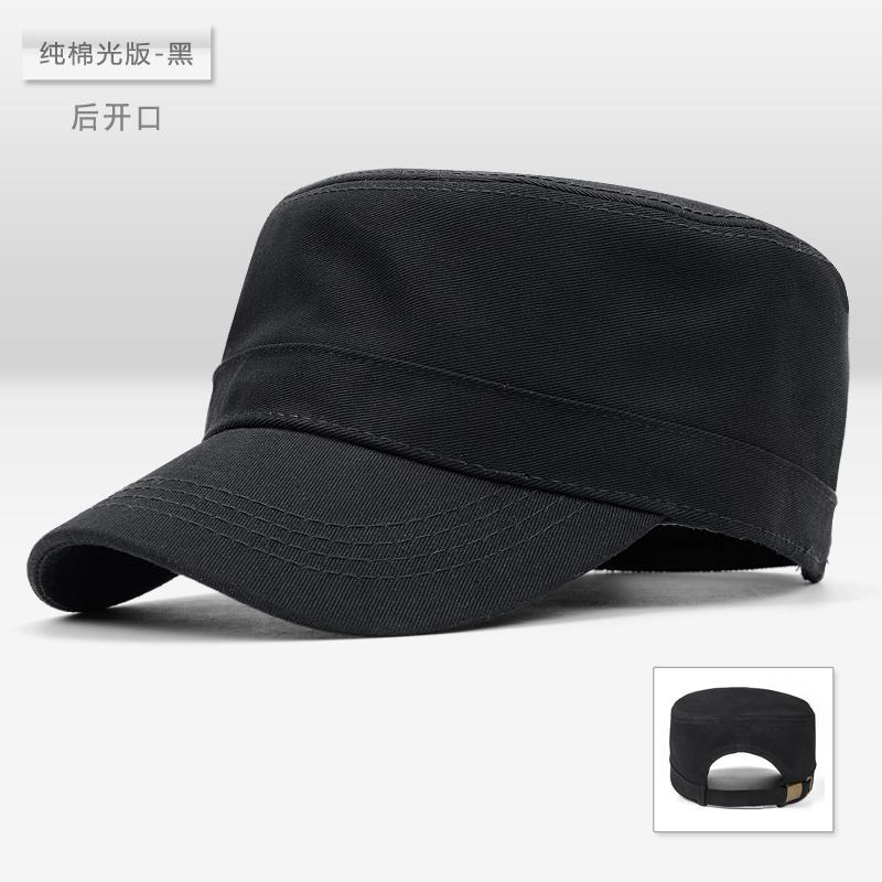 Model baru Gaya Korea pasang modis topi datar topi bisbol Ekstra Besar  lingkar kepala topi Pria 855dc9c1cc