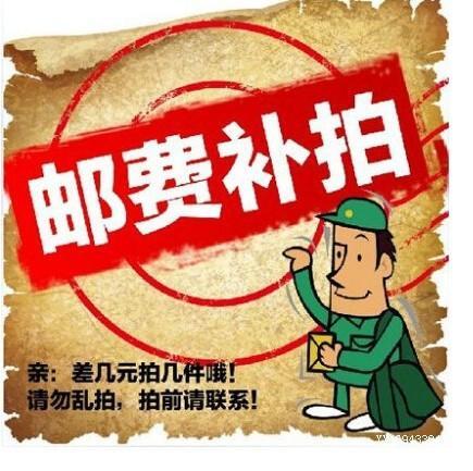 Tautan pengisian ulang area ongkos kirim satu yuan berapa banyak jumlah barang yang ditentukan Tida
