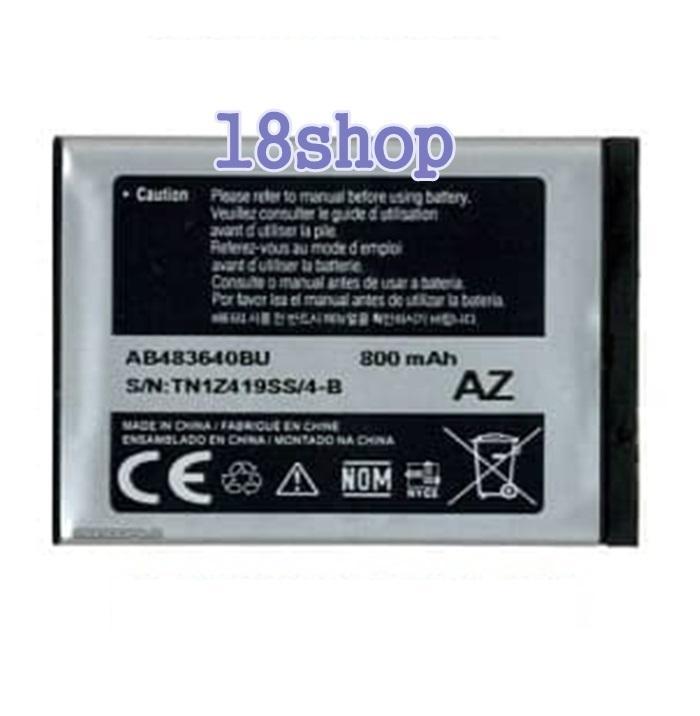 Batere baterai Battery Samsung B3210 corby txt L600 J150 AB483640BU Original . Baterai batre Samsung Corby Original