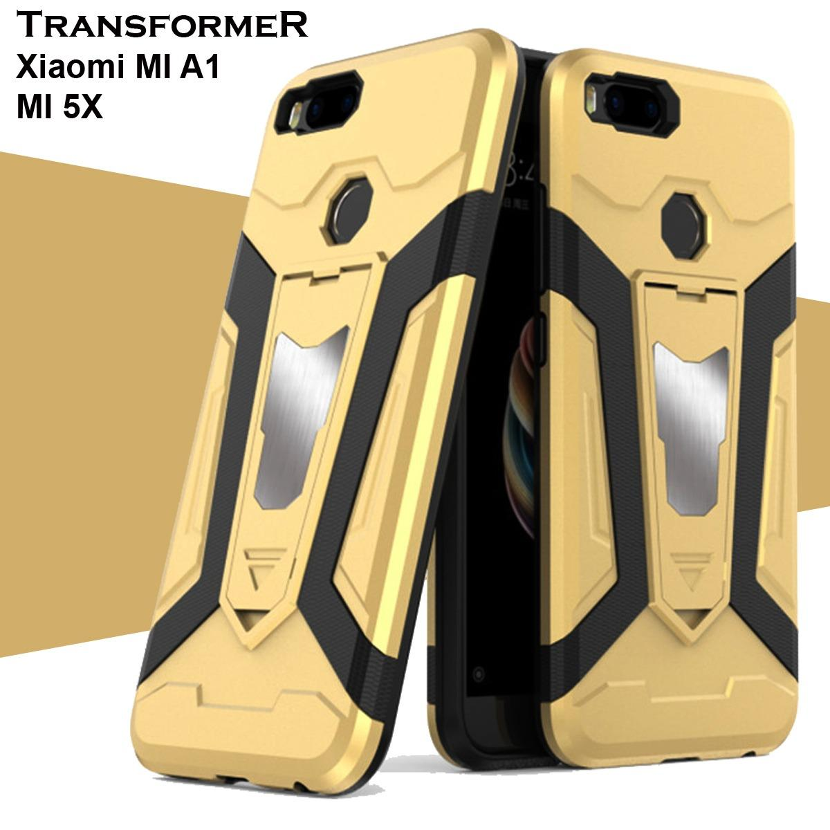 Case Iron Man for Xiaomi Mi A1 / Mi 5X / A1 Robot Transformer Ironman Limited