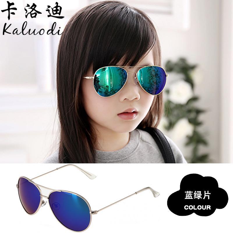 Bayi Terpolarisasi Warna-warni Anak Laki-laki atau Perempuan Kacamata Hitam Kacamata Hitam Anda
