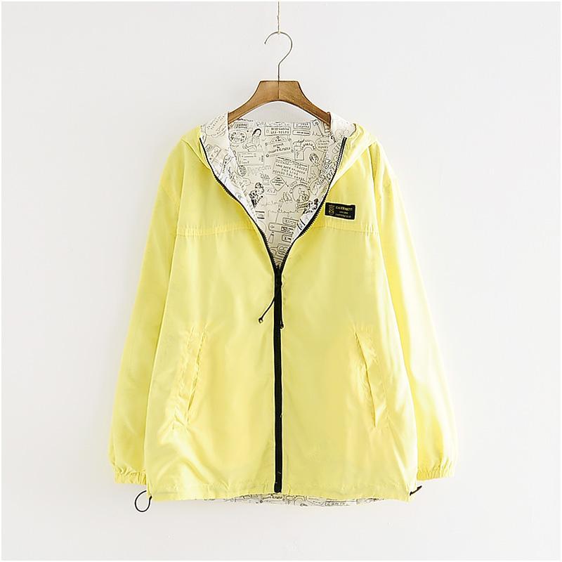 Mantel Baru Jaket Baseball Perempuan Siswa Sekolah Menengah Kebugaran (Kuning Cerah)