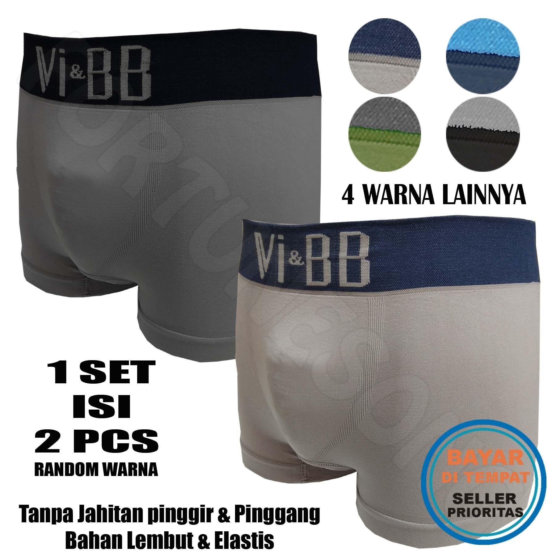 2 Pcs Celana Dalam Boxer Pria Premium Tanpa Jahitan 383abbcd11