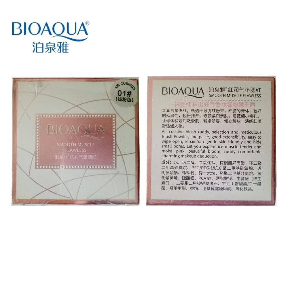 Banding Harga Blush On Bioaqua Termurah Terbaru November 2018 Chic Trendy Soft Rose Perona Pipi No 01
