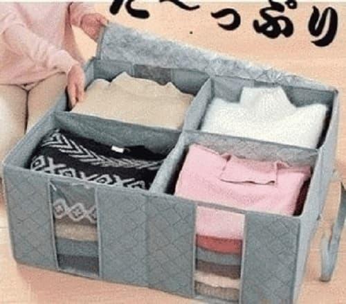New Cloth Organizer Bag 4 sisi Murah di Jakarta ( Tempat / Box Baju ) Import