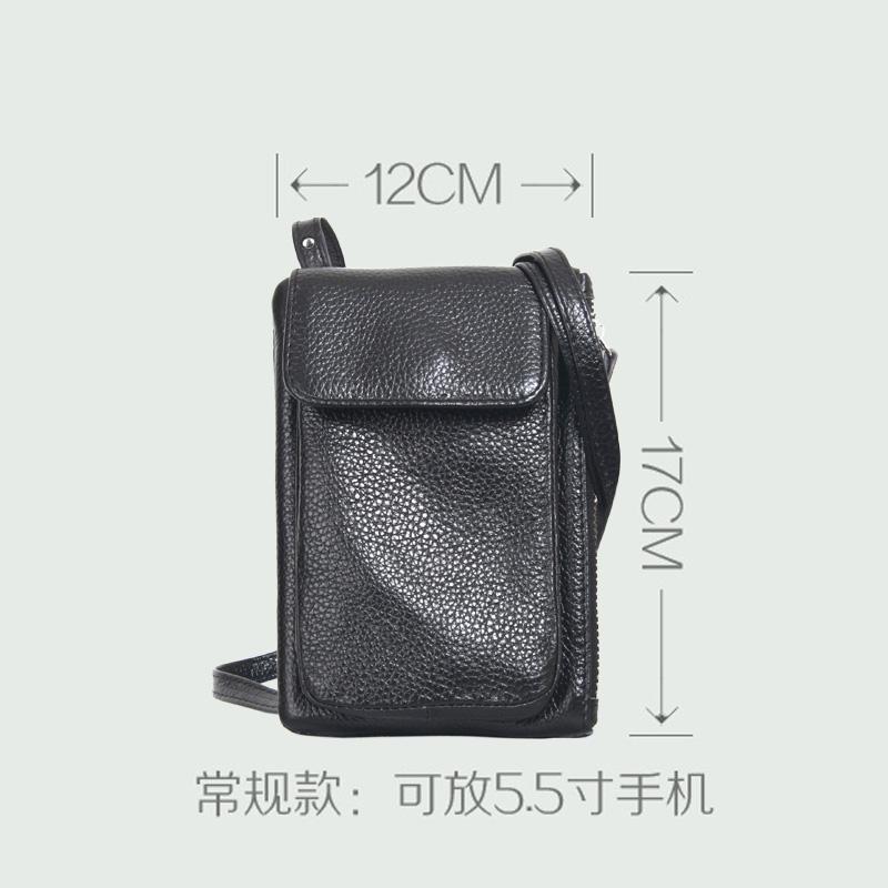 Plus IPhone6 Kulit Apple ID Halter Neck Layar Besar Tas HP (Model Konvensional Hitam)