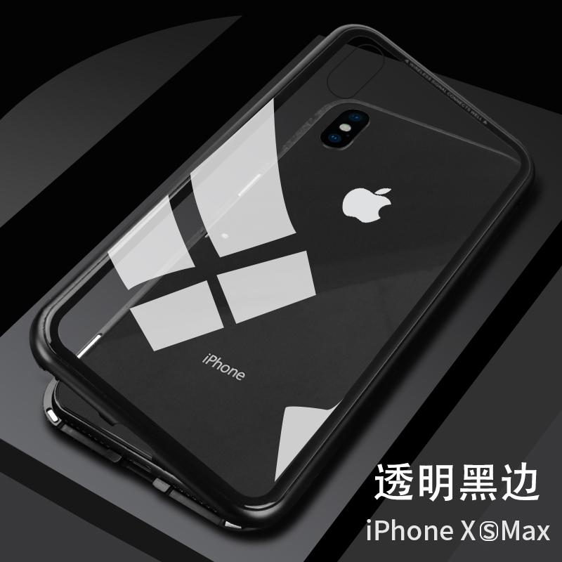 IPhone XS Max Casing HP Anti Jatuh Apple ID XS Sarung HP Magneto Gemetar Suara Model Sama iPhone X Model Baru Pasangan Transparan Bungkus Penuh Pelindung 8X ...