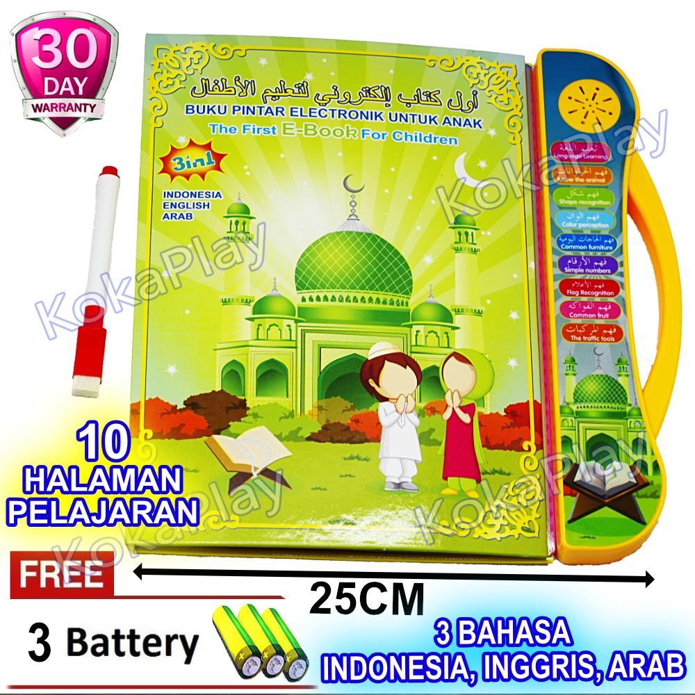KokaPlay Playpad Ebook Muslim 3 in 1 Apple Quran Tablet Version Mainan Anak Edukasi Ipad Bahasa Inggris Arab + Free 3 Baterai