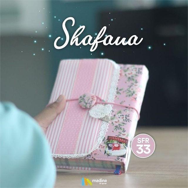 Al Quran Rainbow Shafana Terjemah SFR 33 [SEDANG]