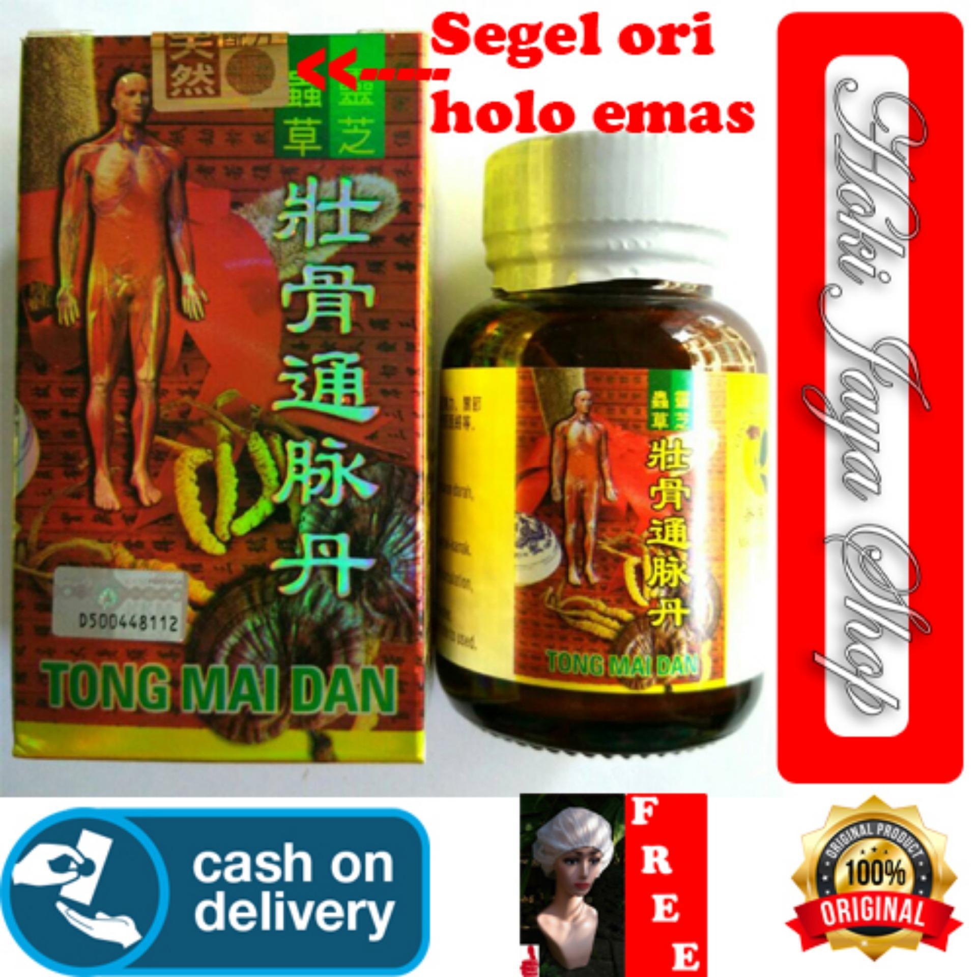 HOKI COD - Tong Mai Dan Original 48 Pil (JAMIN ORIGINAL ADA SEGEL HOLOGRAMNYA) - Rematik,Asam Urat,Nyeri Sendi,Pegal-Pegal,Obat Kesemutan,Obat Kaku-Kaku ...