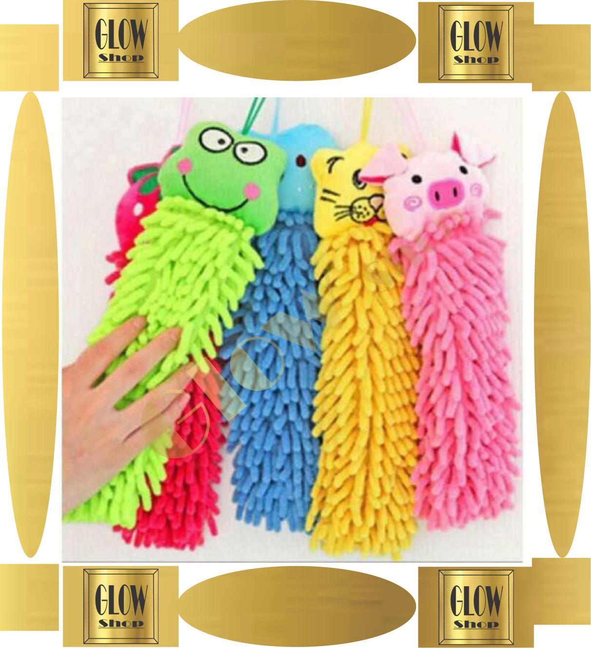 ... Lap Tangan Wastafel Polos Hand Towel Handuk - KuningIDR23850. Rp 27.000