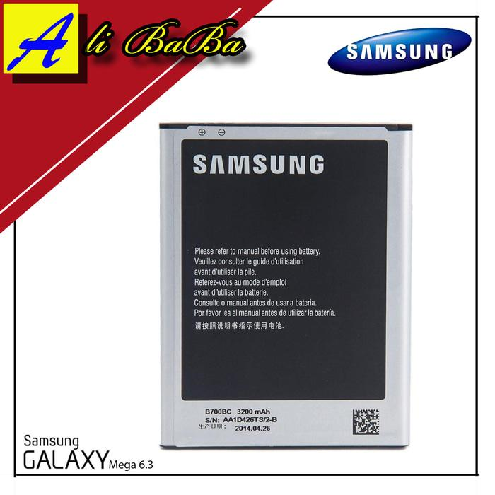 Baterai Handphone Samsung Galaxy Mega 6.3 I9200 Batre HP Battery