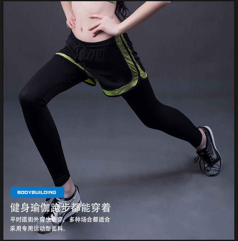 Goouting 2018 Kecepatan Tinggi Celana Pendek Fitness dan Celana Panjang Palsu Double Profesional Celana Pendek Olahraga