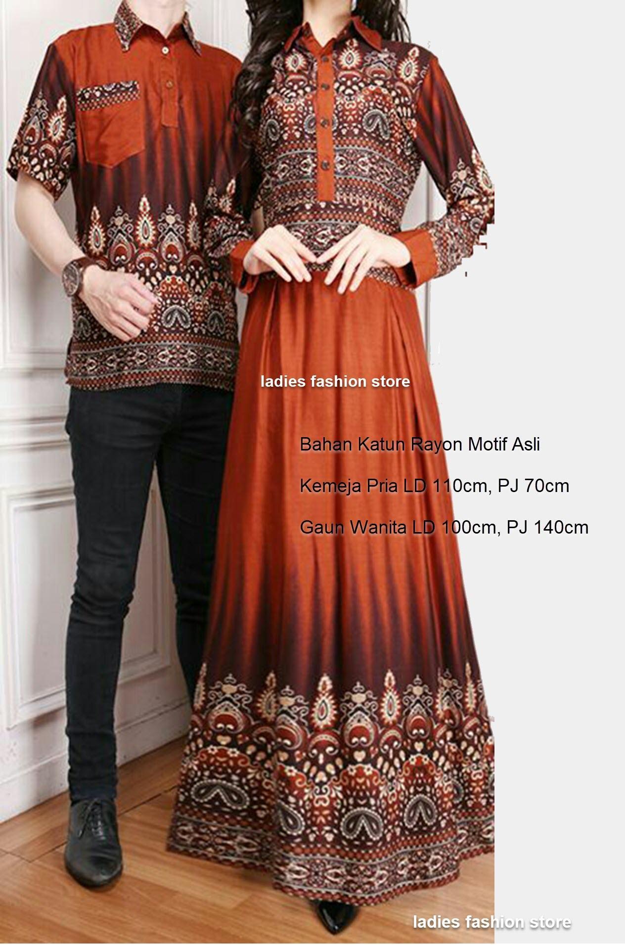 Batik Couple / Batik Pasangan Kembar / Batik Keluarga / Atasan Batik Pria / Atasan Batik Wanita / Kemeja Batik Pria Muslim / Batik Pria dan Wanita / Dress Batik Wanita / Batik Model Baru / Kemeja Murah / Batik Berkualitas / Batik Adem (rtikaka) 7T- COKLAT
